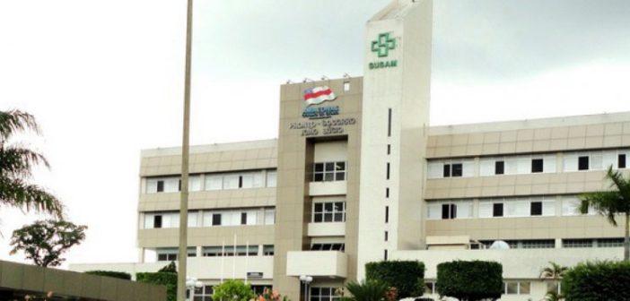 MPC pede que TCE apure contratos e prestações de serviços pela Susam